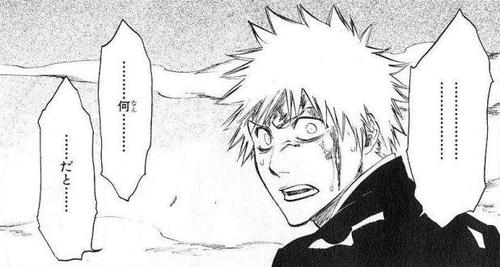 BLEACH -ブリーチ- 第271話 「If You Rise From The Ashes」
